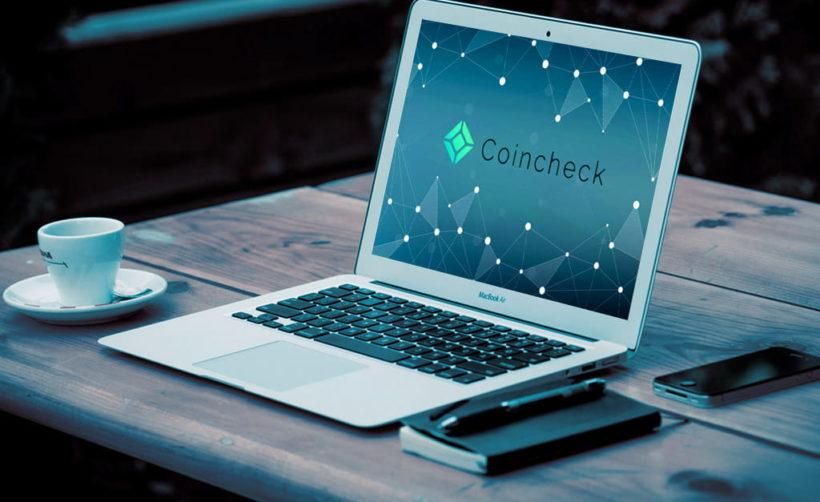 Coincheck будет обслуживать институциональных инвесторов в США