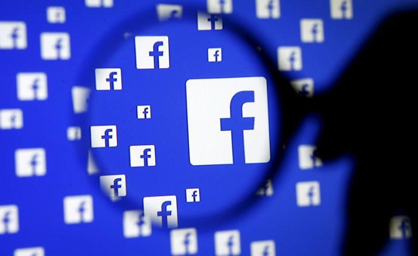 Facebook ищет блокчейн-разработчиков для собственного проекта