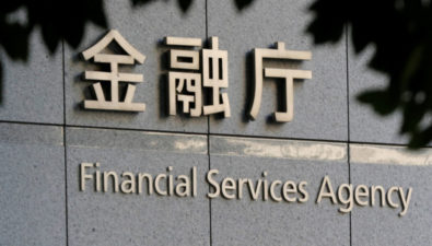 Финансовый регулятор Японии намерен ужесточить регулирование ICO