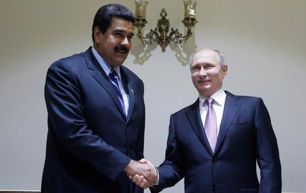 Венесуэла предложила России совершать взаиморасчеты в Petro