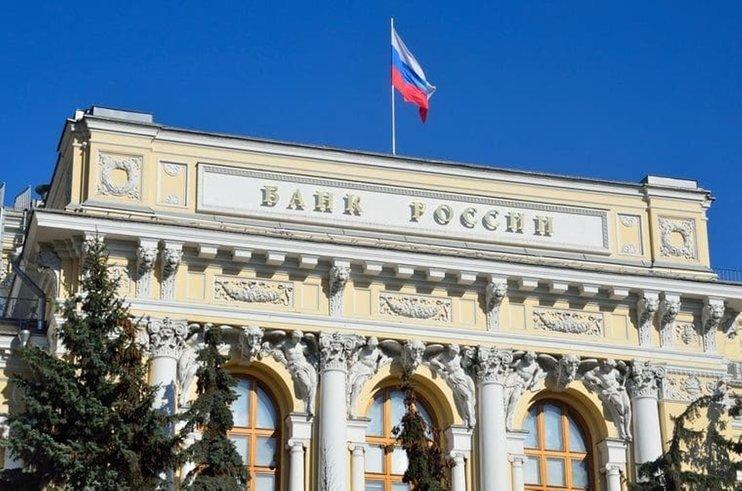 Банк России оставил без лицензии главных форекс-дилеров страны