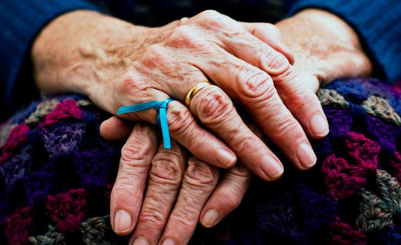 Венесуэла переводит своих пенсионеров на El Petro