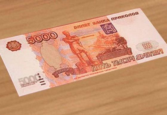 Казанские мошенники меняли биткоины на «билеты банка приколов»