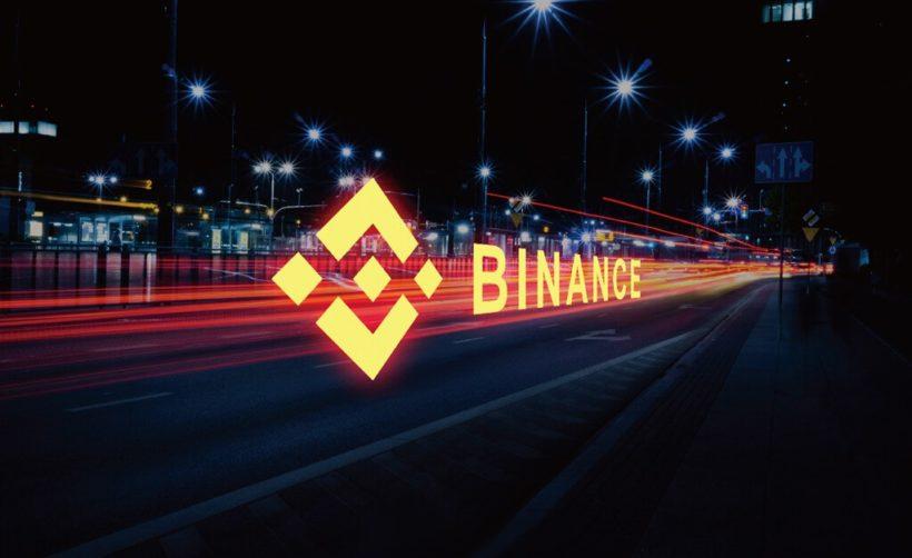 Новое обновление Binance: комбинированный рынок альткоинов ALTS