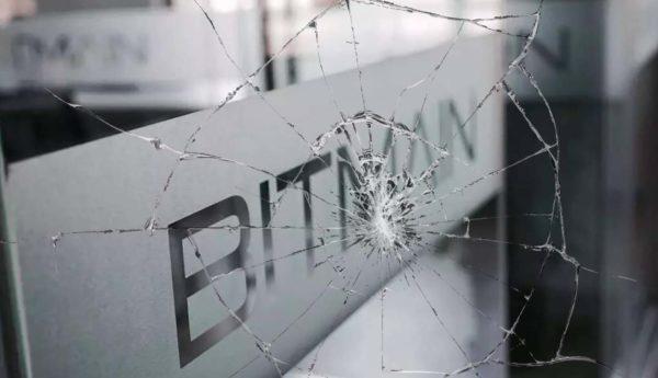 Bitmain закрывает подразделение в Норвегии
