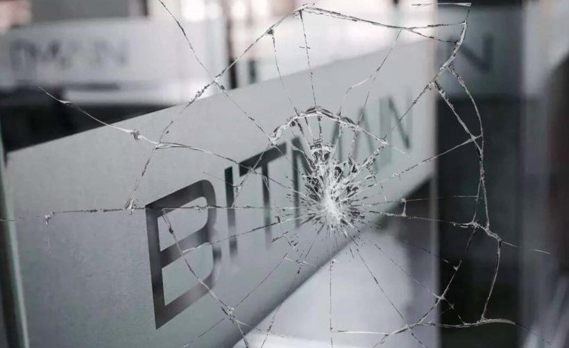 Китайские суды арестовывают счета Bitmain
