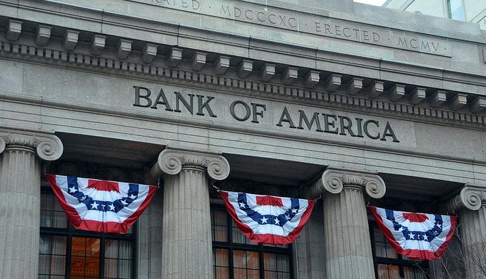 Bank Of America подал патентную заявку на обработку операций с наличными средствами на блокчейне