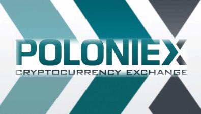 На Poloniex появились выделенные аккаунты для институциональных клиентов