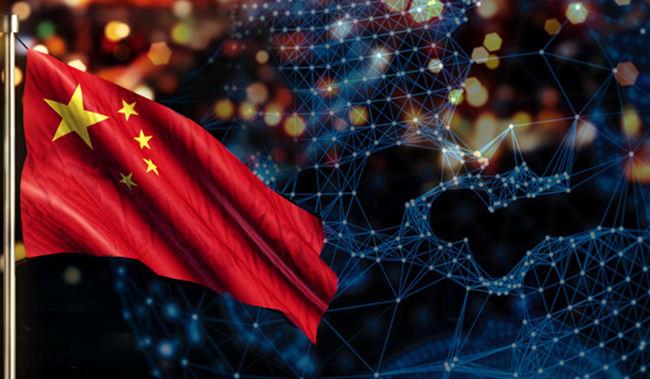 Половина блокчейн-компании из Китая никогда не применяли технологию в своей деятельности