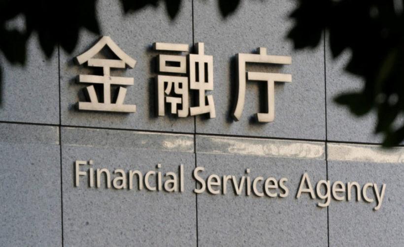 Япония определилась с правилами создания криптовалютного законодательства