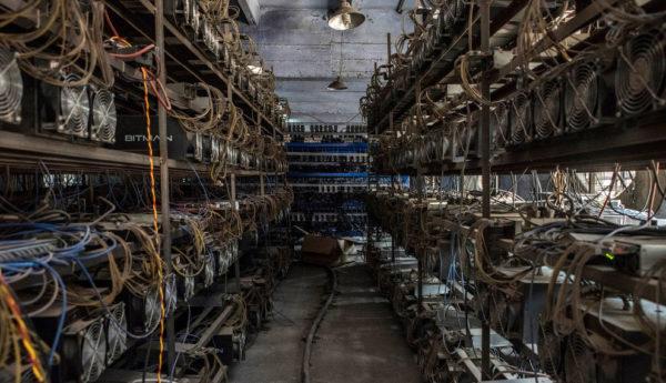 Майнинг-компания из США Giga Watt полностью прекратила свою деятельность