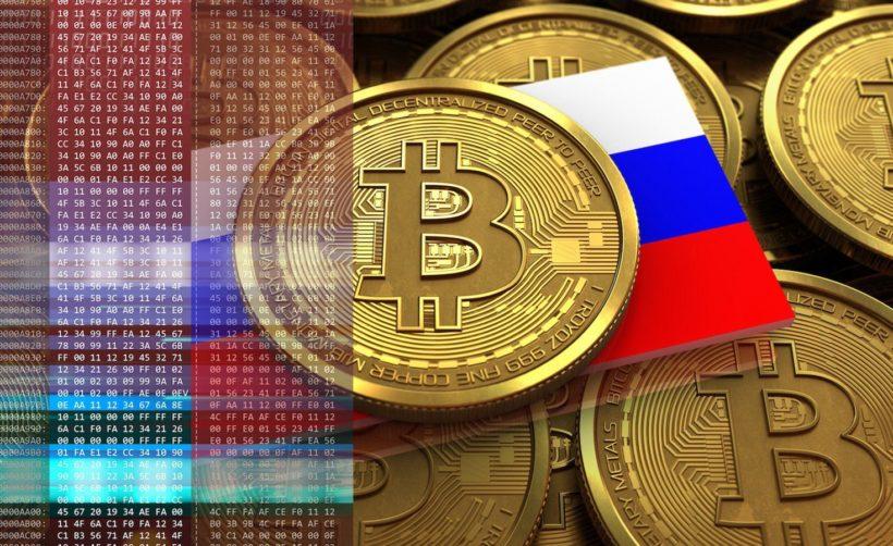 Ряд регионов России начнут пользоваться криптовалютными инструментами