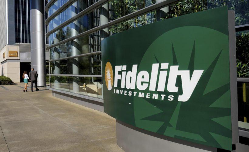 Криптовалютный сервис Fidelity может быть запущен в марте