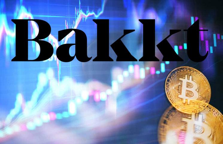 Bakkt обозначила минимальные депозиты на платформе