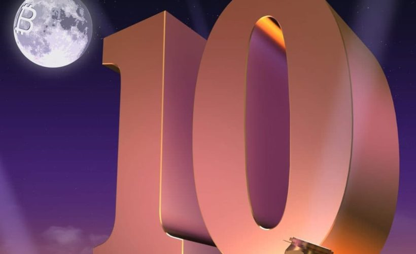 Десятилетие сети биткоина
