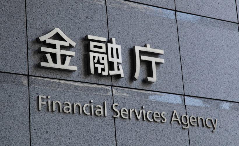 Власти Японии опровергли информацию о возможном одобрении биткоин-ETF