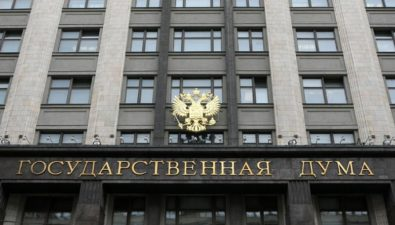 Госдума РФ приняла закон о создании единой базы данных россиян