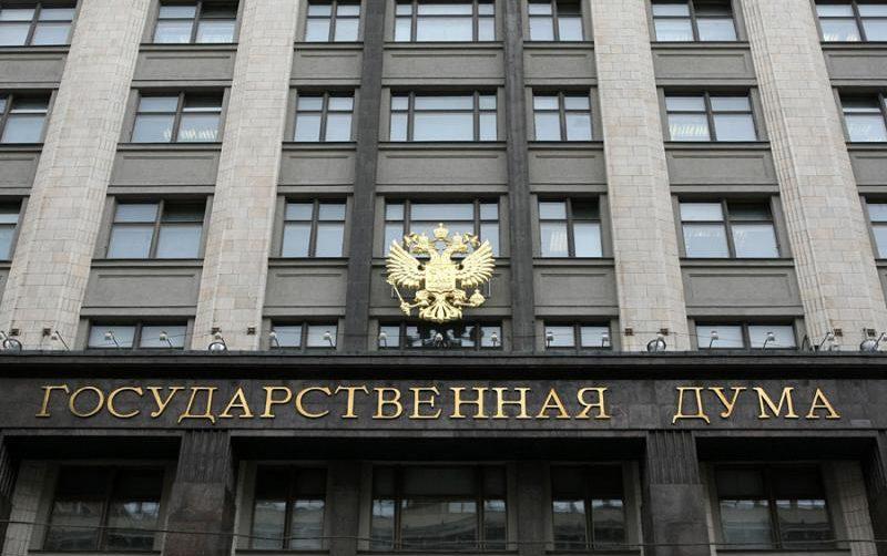 Правительство России рассмотрит 20 законопроектов по цифровой экономике в 2019 году