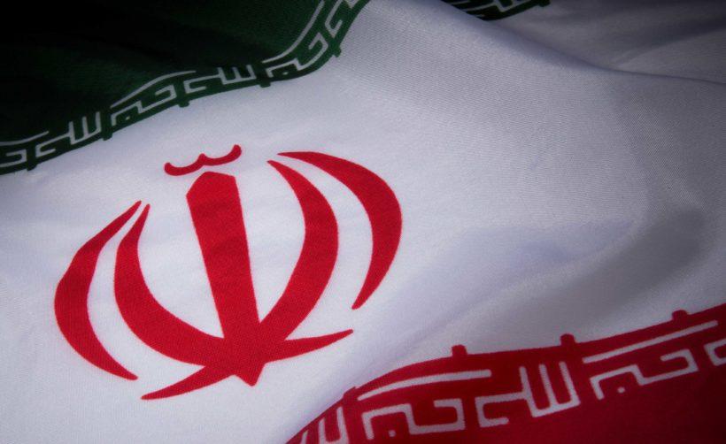 Иран выпустил собственную криптовалюту