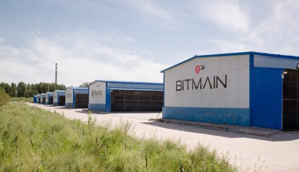 Bitmain потерял $500 млн в третьем квартале 2018 года