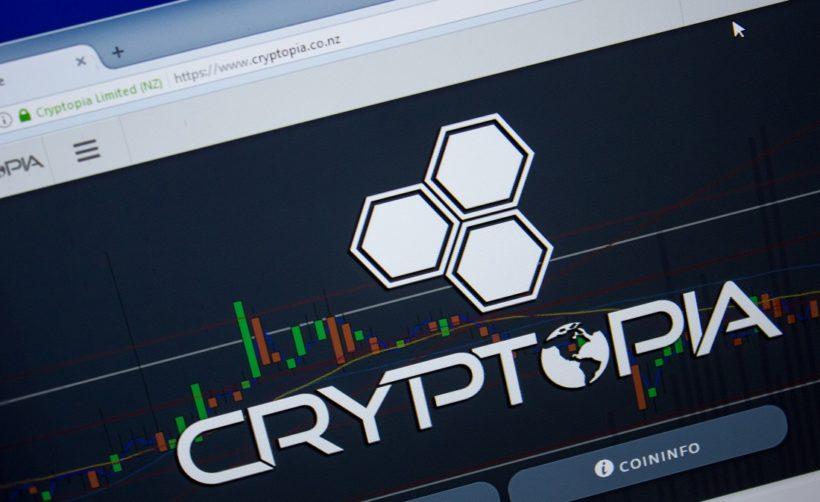 Cryptopia раскрыла информацию о потерях в результате январского взлома