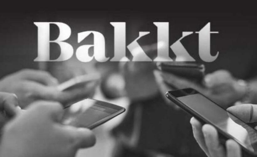 Новость о запуске Bakkt 12 марта — фейк