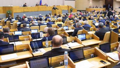 Рассмотрение законопроекта «О цифровых финансовых активах» перенесено на апрель