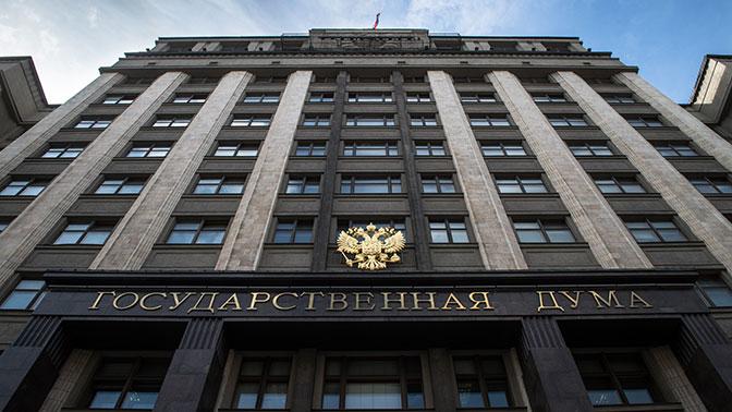 Госдума приняла во втором чтении законопроект о цифровых правах