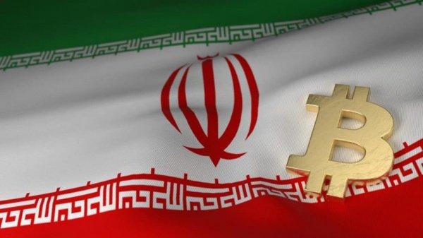 Иран интегрирует криптовалюту в сферу туризма