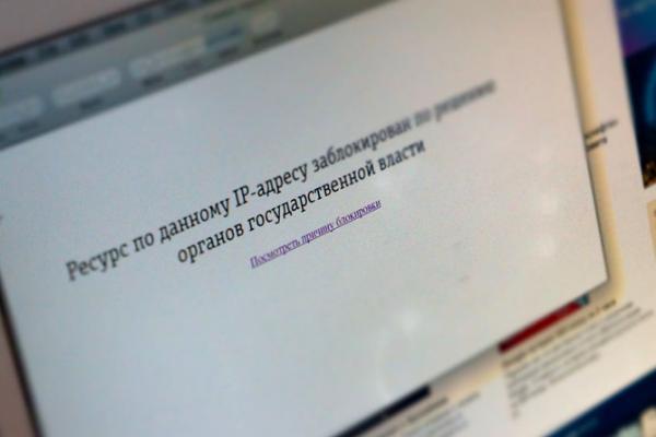Госдума одобрила в третьем чтении законы о блокировках за фейковые новости и оскорбление власти