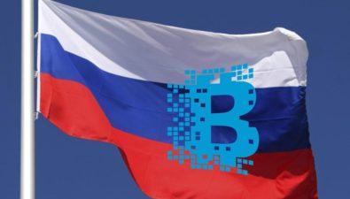 Россия хочет контролировать биткоин-транзакции