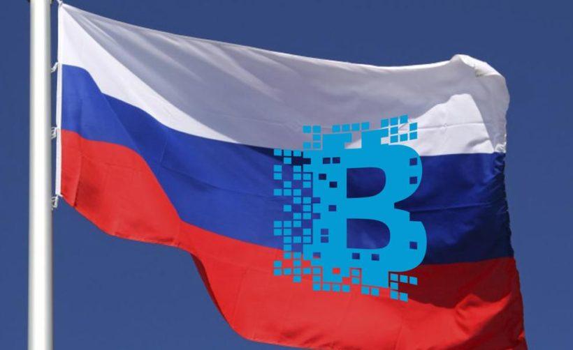 В России хотят запретить криптовалютные расчеты