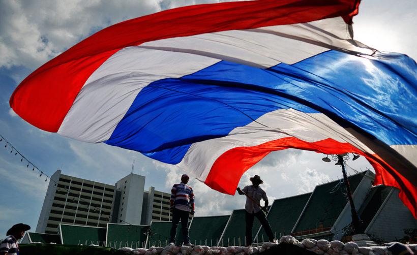 Власти Таиланда одобрили первую ICO-платформу