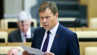 Депутат Госдумы: криптовалюты нужно запретить в России и мире