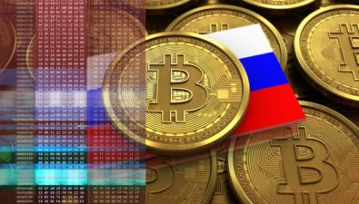 ВЦИОМ: биткоин в России не популярен