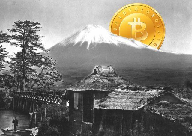 Япония планирует создать собственную цифровую валюту