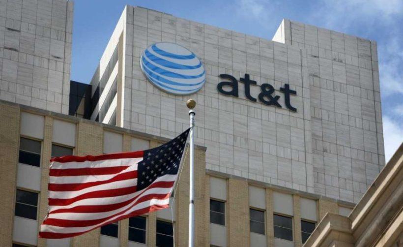 Крупнейший американский оператор связи начал принимать биткоин-платежи