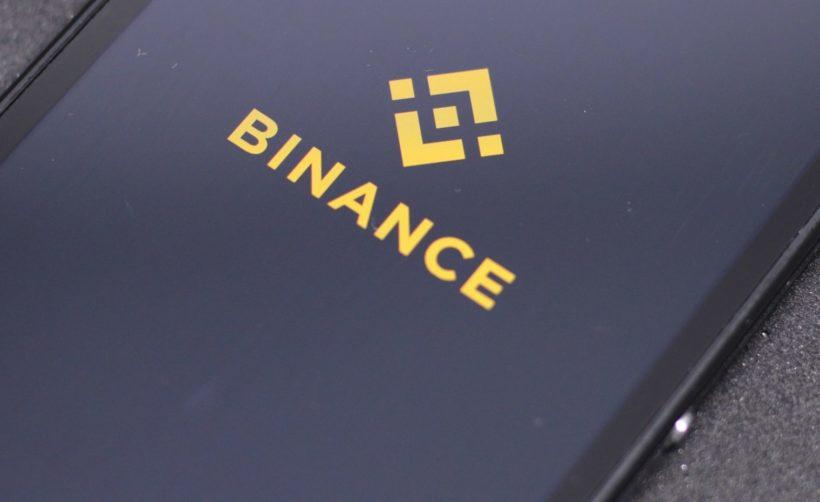 Binance объявили о дате возобновления вывода и ввода средств