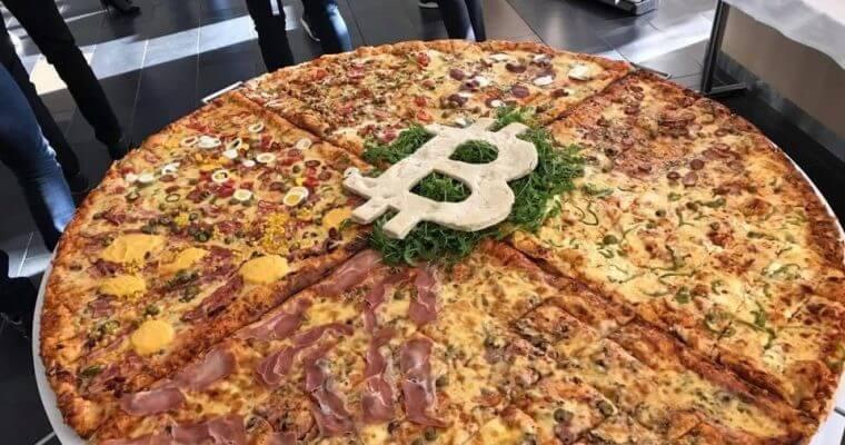 Сегодня отмечаем День Пиццы