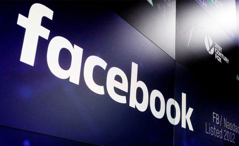 Блокчейн стартап обвиняет Facebook в плагиате
