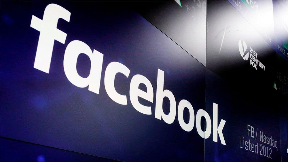 Facebook заплатит штраф в $5 млрд за утечку персональных данных своих пользователей