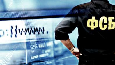 ФСБ вновь заявила о популярности криптовалют среди террористов