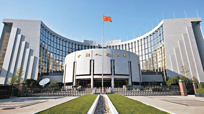 ЦБ Китая: банки будут конкурировать за лидерство в использовании национальной цифровой валюты