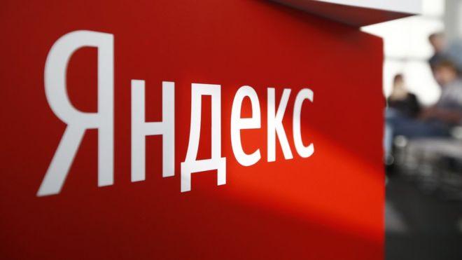 По стопам Telegram: Яндекс отказался передавать ФСБ ключи шифрования данных пользователей
