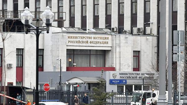 Министр юстиции РФ предлагает разделить интернет на зоны