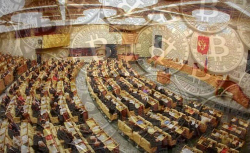 Закон «О цифровых финансовых активах» может быть принят в течение последующих двух недель