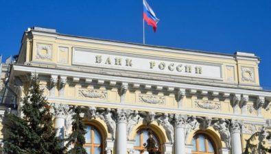 ЦБ России может выпустить собственную цифровую валюту
