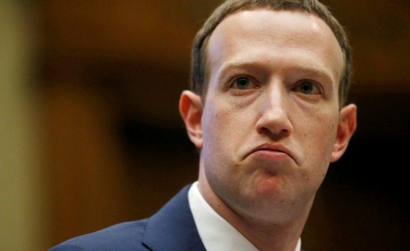 Американские власти попросили Facebook остановить разработку криптовалюты Libra