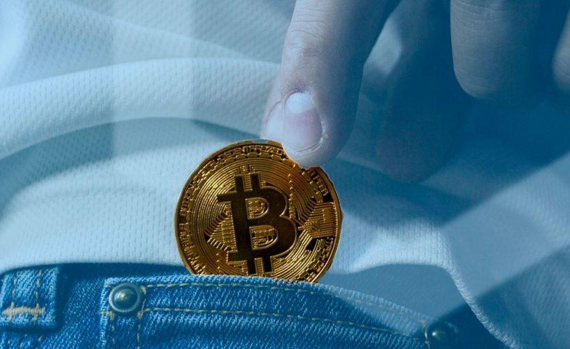 Коррекция биткоина: стоит ли паниковать?
