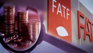 FATF опровергла информацию о разработке системы сбора информации о пользователях криптовалютой